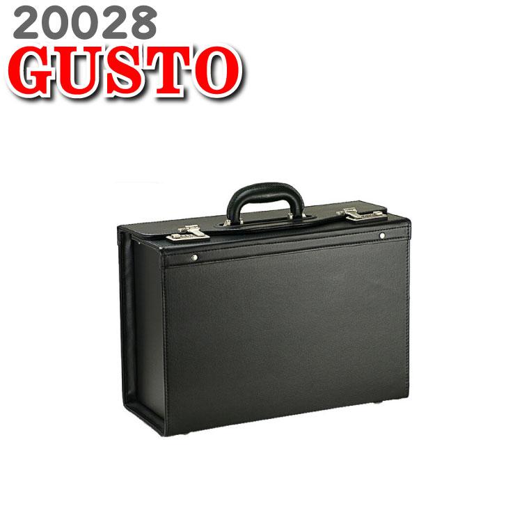 ガスト Gガスト パイロットケース フライトケース ビジネスバッグ ビジネス アタッシュケース アタッシュ ケース 鞄 パイロット ケース 平野鞄 バッグ 20028 素材 PVC 46cm B4