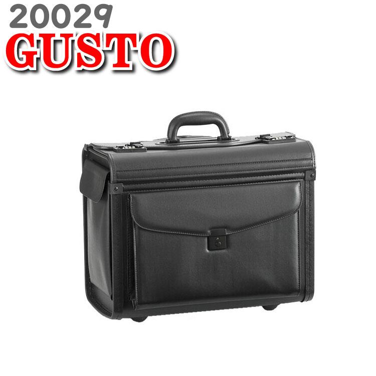 ガスト Gガスト パイロットケース フライトケース ビジネスキャリーバッグ キャリーバッグ ビジネス ビジネスバッグ アタッシュケース アタッシュ ケース 鞄 パイロット 平野鞄 出張 バッグ 1泊 20029 素材 PVC