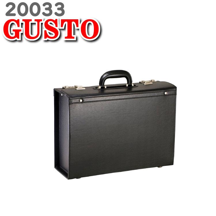 ガスト Gガスト パイロットケース フライトケース ビジネスバッグ ビジネス アタッシュケース アタッシュ ケース 鞄 パイロット ケース 平野鞄 バッグ 20033 素材 PVC 46cm B4