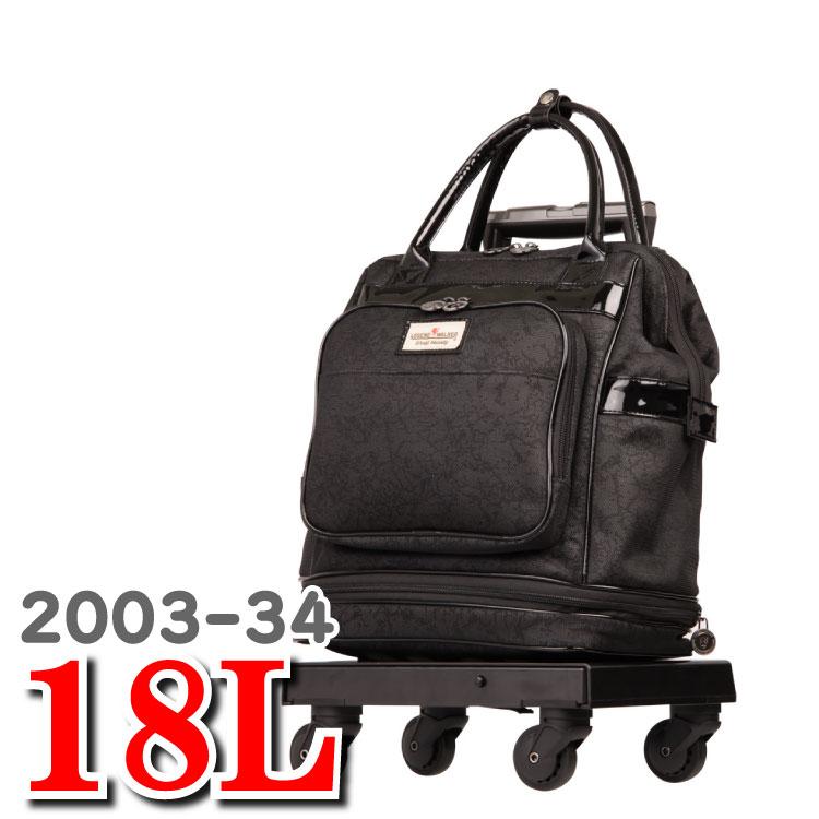6d19030b6a レジェンドウォーカー(Legend Walker)LEGEND WALKER 2003-34 18L