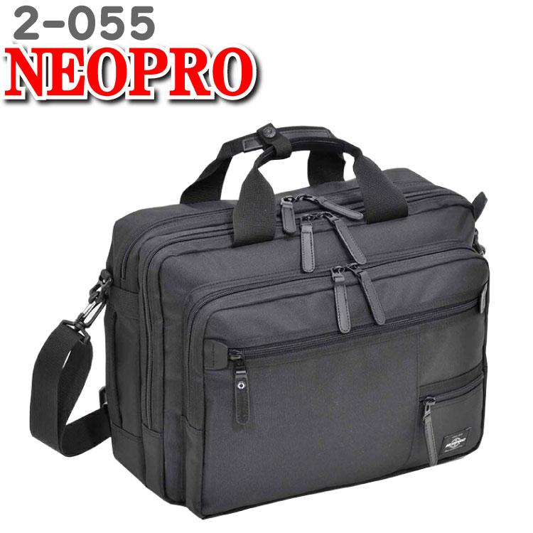 エンドー鞄 出張 バッグ 1泊 ネオプロ ジップロード ジップ ロード neopro ziproad NEOPRO ZIP ROAD ビジネスバッグ ブリースケース 2-055 41cm エンドーカバン 紳士用バッグ エンドー 鞄 ビジネス キャリーバー 対応 通勤バッグ 通勤 ビジネス ブラック