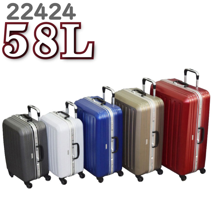 アメリカンフライヤー スーツケース サイレント プレミアムライト スーツケース アメリカンフライヤープレミアムライト アメリカン フライヤー 22424 58L 59cm サイレントラン