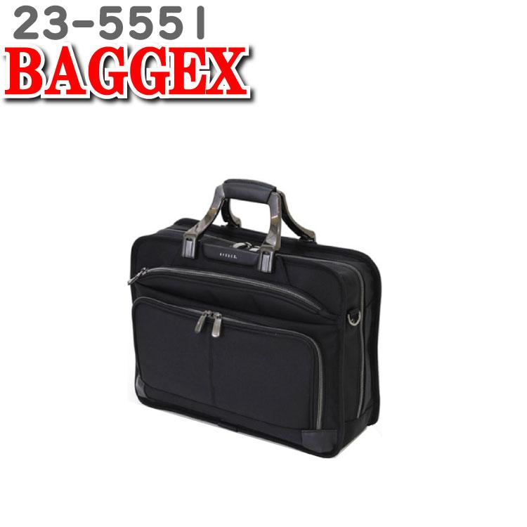 BAGGEX バジェックス グランド ビジネスバッグ ブリーフケース BAGGEX GRAND 23-5551 紳士用バッグ 人気 ブランド 大学生 バッグ メンズ 出張 通勤 カバン キャリーバー 対応 ビジネス