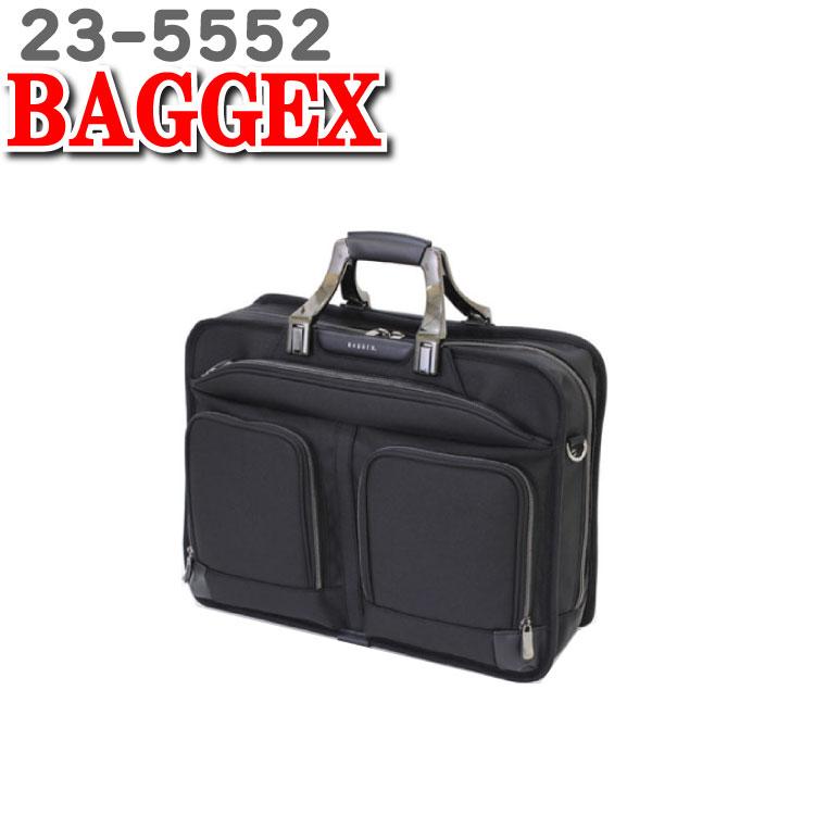 BAGGEX バジェックス グランド ビジネスバッグ  BAGGEX GRAND 23-5552 紳士用バッグ 通勤バッグ 通勤 ブラック 人気 ブランド 大学生 バッグ メンズ 出張 カバン 通勤 バッグ キャリーバー 対応  ビジネス