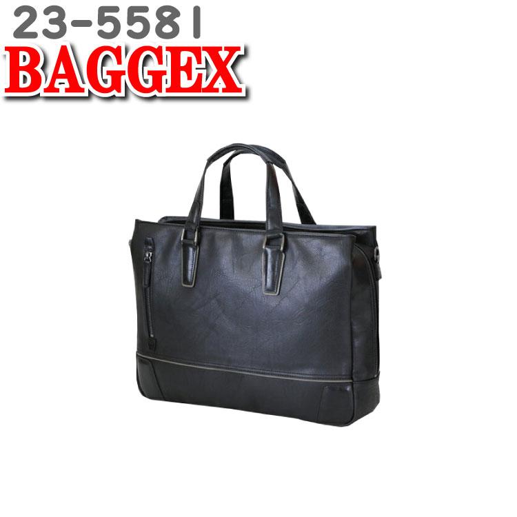 出張 バッグ 1泊 ビジネスバッグ  BAGGEX GREAT バジェックス グレート グレイト 3層式 紳士用バッグ 23-5581 42cm 通勤バッグ 通勤 ブラック 防水 防水バッグ ビジネス メンズ ウノフク タブレット レザー235581