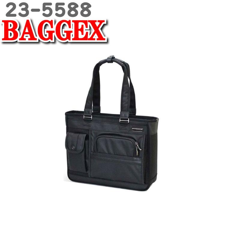 バジェックス ヴィグラス ビグラス ビジネスバッグ ビジネストートバッグ BAGGEX VIGOROUS 23-5588 40cm バジェックスヴィグラス バジェックスビグラス メンズ 出張 バッグ 1泊 ウノフク かばん 紳士用バッグ トートバッグ