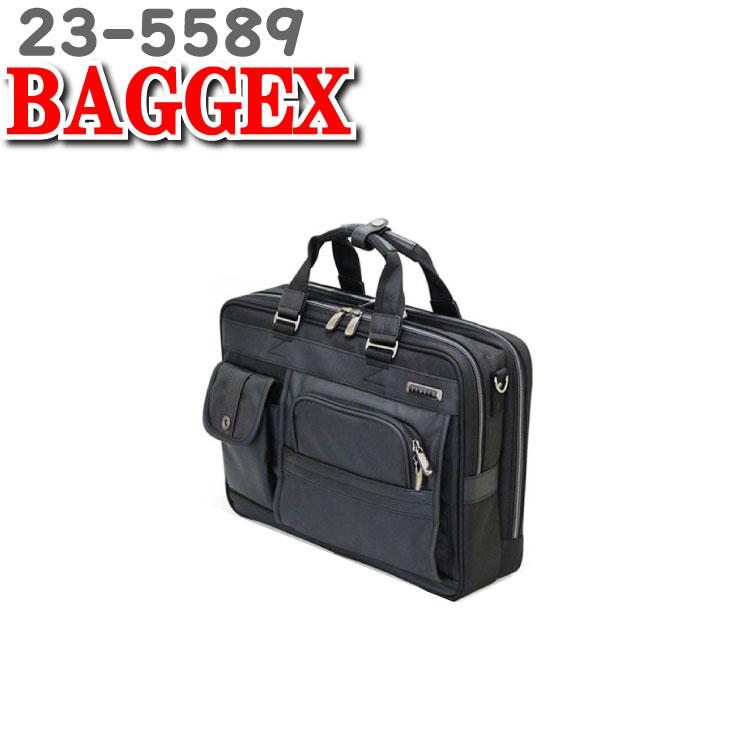 バジェックス ヴィグラス ビグラス ビジネスバッグ ビジネストートバッグ BAGGEX VIGOROUS 23-5589 41cm バジェックスヴィグラス バジェックスビグラス メンズ 出張 バッグ 1泊 ウノフク かばん 紳士用バッグ トートバッグ
