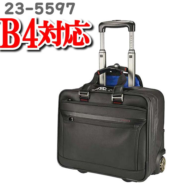 バジェックス ビジネスキャリーバッグ ネオガード BAGGEX NEO GUARD ネオ ガード バジェックスキャリーバッグ キャリーバッグ キャリー バッグ 23-5597 42cm B4対応 スーツケース スーツ ケース 防水 ビジネス 出張 バッグ 1泊 防水バッグ