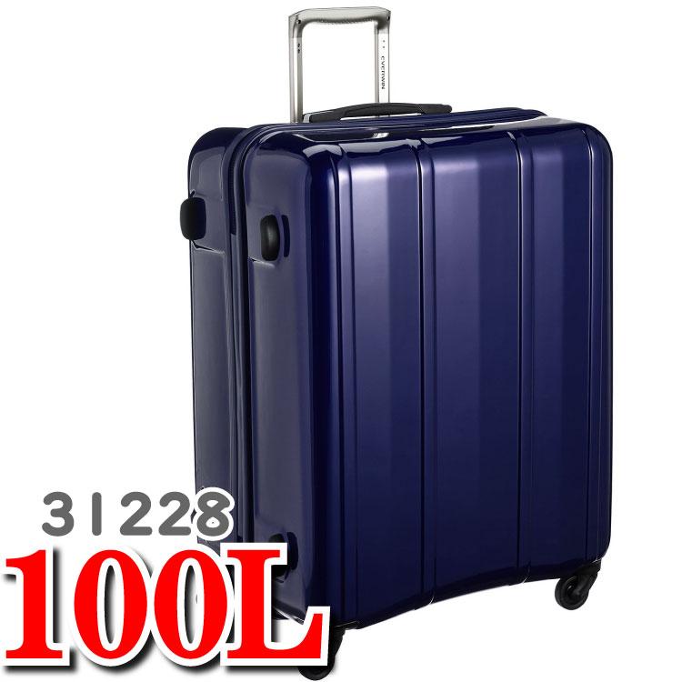 エバウィン スーツ ケース スーツケース ビーマックス ビー マックス エバウィンビーマックス EVERWIN BE MAX 64cm 31228 100L エバウィンスーツケース エバイン エヴァイン 山一インターナショナル おしゃれ エヴァ ウィン エバ エバー エバーウィン