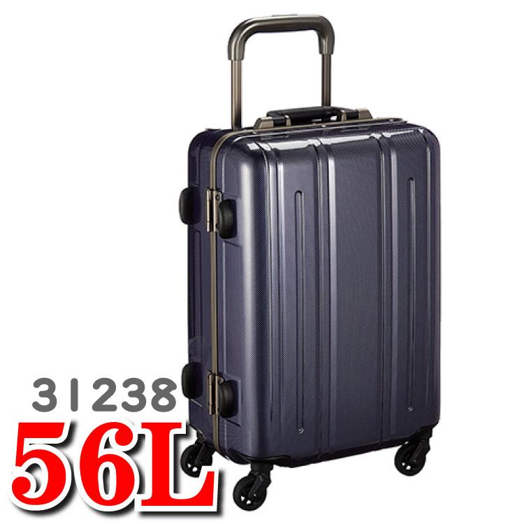 エバウィン スーツケース スーツ ケース ビーナロー ビー ナロー EVERWIN BE Narrow 31238 56L 61cm エバウィンスーツケース エバウィンビーナロー エバイン エヴァイン キャリーバッグ 山一インターナショナル エヴァ ウィン エバ エバー エバーウィン