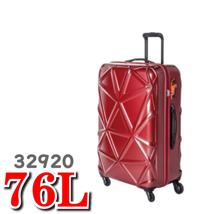04b7ce3aeb 【mendozaメンドーザ】スーツケーススターライトスターライト/32920/90L/L