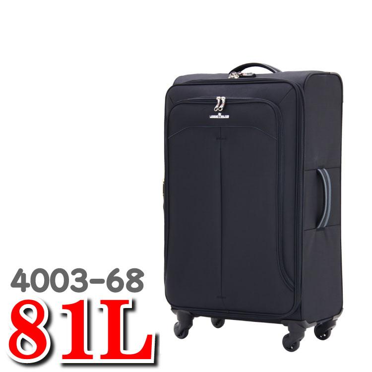ソフトスーツケース ソフトキャリーバッグ レジェンドウォーカー Legend Walker スーツケース 大型 超軽量 ソフトキャリー ラボエアー ラボ エアー LABO air T&S ティーアンドエス スーツ ケース ソフト レジェンド ウォーカー 4003-68 81L - 94L 68cm