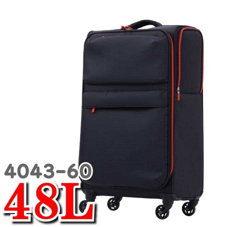 ソフトスーツケース ソフトキャリーバッグ ソフト  レジェンドウォーカー Legend Walker スーツケース 超軽量 キャリーバッグ スーツ ケース キャリー バッグ レジェンド ウォーカー ティーアンドエス T&S 4043-60 48L 60cm