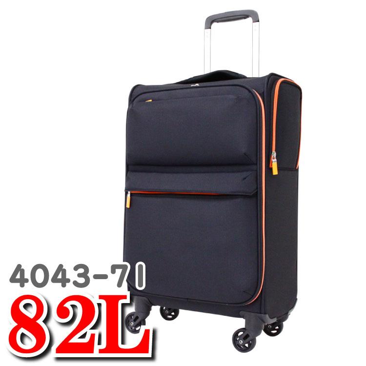 ソフトスーツケース ソフトキャリーバッグ レジェンドウォーカー Legend Walker スーツケース  ソフト  大型 超軽量 キャリーバッグ スーツ ケース キャリー バッグ レジェンド ウォーカー ティーアンドエス T&S 4043-71 82L 71cm