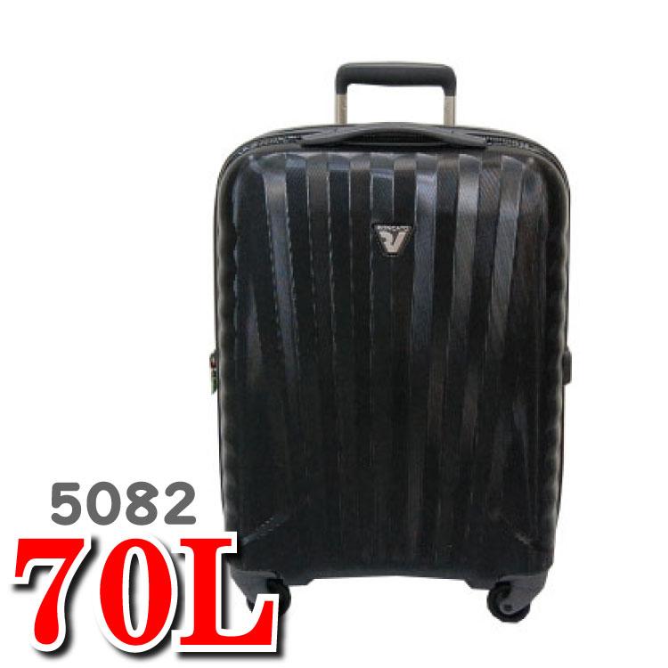ロンカート スーツケース ロンカートウノ イタリア製 スーツ ケース RONCATO UNO 5082 70L ロン カート ロンカートウノ ロンカートスーツケース 大阪鞄材 イタリア産