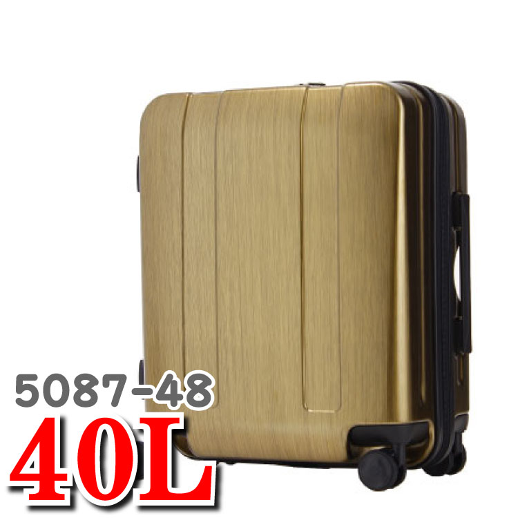 レジェンドウォーカー スーツケース legend walker  ティーアンドエス T&S スーツ ケース 5087-48  SS サイズ 40L レジェンド ウォーカー