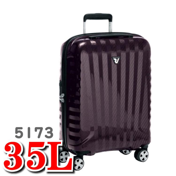 ロンカート スーツケース プレミアム プレミアムカーボン RONCATO Premium スーツ ケース ロンカートプレミアム イタリア製 ロンカートスーツケース 5173 35L 55cm 機内持ち込み イタリア ロン カート 大阪鞄材 イタリア産
