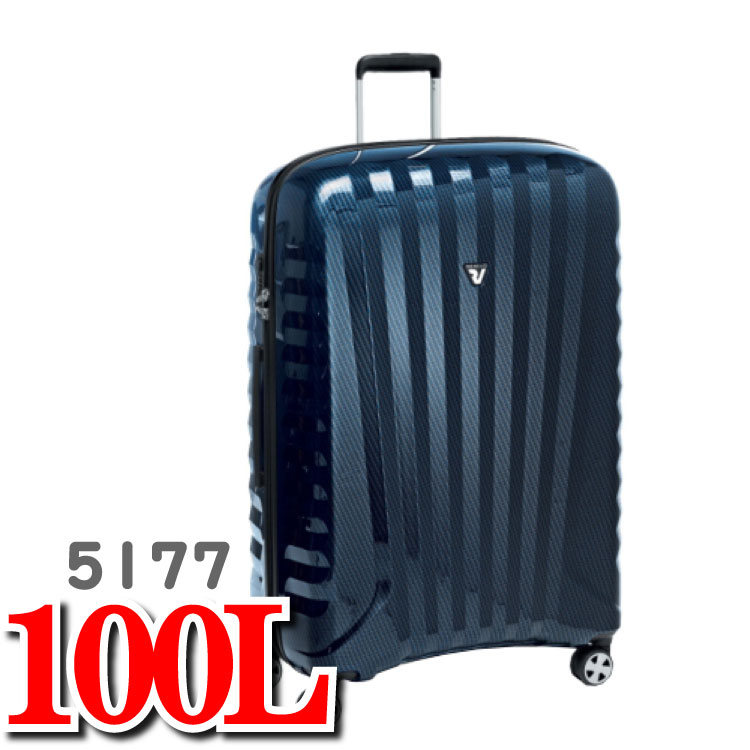 ロンカート スーツケース プレミアム 大型 プレミアムカーボン RONCATO スーツ ケース イタリア製 ロンカートスーツケース 5177 100L 78cm ロン カート 大阪鞄材 イタリア産