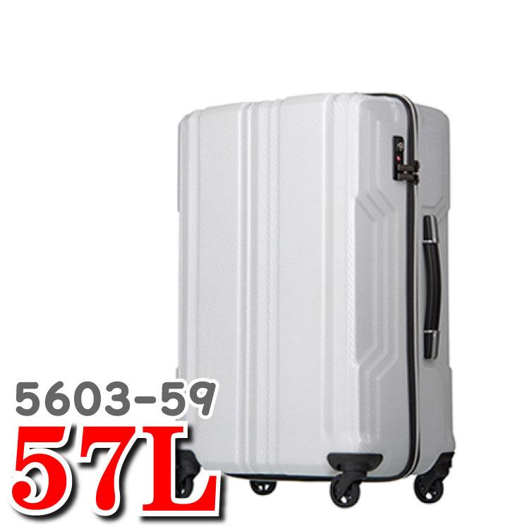 レジェンドウォーカー ブレイド スーツケース 5603 Legend Wallker BLADE PCファイバー 素材 サイ適素材 キャリーバッグ スーツ ケース キャリー バッグ レジェンド ウォーカー ティーアンドエス T&S 5603-59 57L 59cm レジェンドウォーカースーツケース