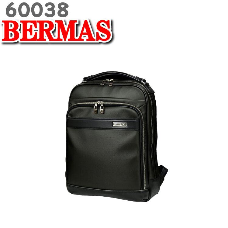 ビジネスリュック 豊岡 バーマス BERMAS 鞄 国産モデル ビジネスバッグ 60038 リュック 国産 日本製 紳士用バッグ 出張 バッグ 1泊 衣川産業 ビジネス バーマスビジネスバッグ かばん
