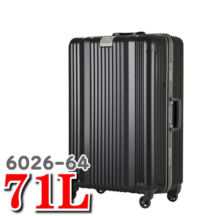 レジェンドウォーカー スーツケース 6026 Legend Walker フレームタイプ キャリーバッグ スーツ ケース キャリー バッグ レジェンド ウォーカー ティーアンドエス T&S 6026-64 71L 64cm レジェンドウォーカースーツケース