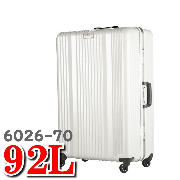 レジェンドウォーカー スーツケース 6026 Legend Walker フレームタイプ キャリーバッグ スーツ ケース キャリー バッグ レジェンド ウォーカー ティーアンドエス T&S 6026-70 92L 70cm レジェンドウォーカースーツケース