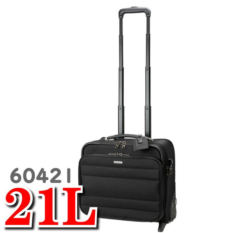 <title>バーマスはドイツ生まれの人気スーツケースです BERMAS バーマス ビジネスキャリーバッグ キャリーバッグ スーツケース スーツ ケース ファンクションギア ビジネスキャリー ビジネス キャリー 大特価!! バッグ 機内持ち込み 60421 21L 衣川産業</title>