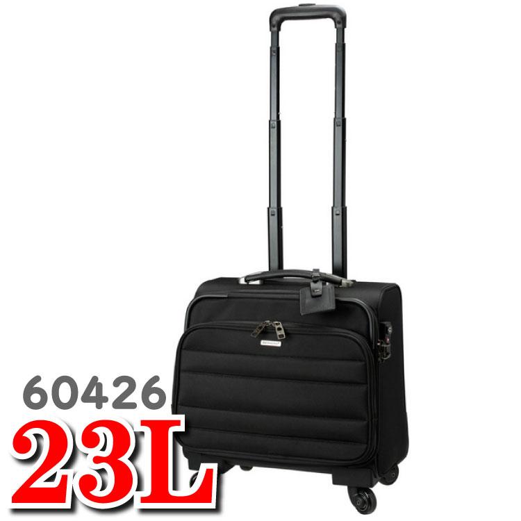 バーマス スーツケース キャリーバッグ スーツ ケース ファンクションギア BERMAS ビジネスキャリーバッグ ビジネスキャリー ビジネス キャリー バッグ 機内持ち込み 60426 23L バーマスキャリーバッグ 衣川産業