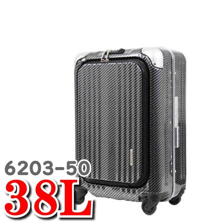 レジェンドウォーカー スーツケース legend walker  ティーアンドエス T&S スーツ ケース ビジネスキャリーバッグ 6203-50 SS サイズ 38L レジェンド ウォーカー ビジネス キャリー バッグ フロントオープン