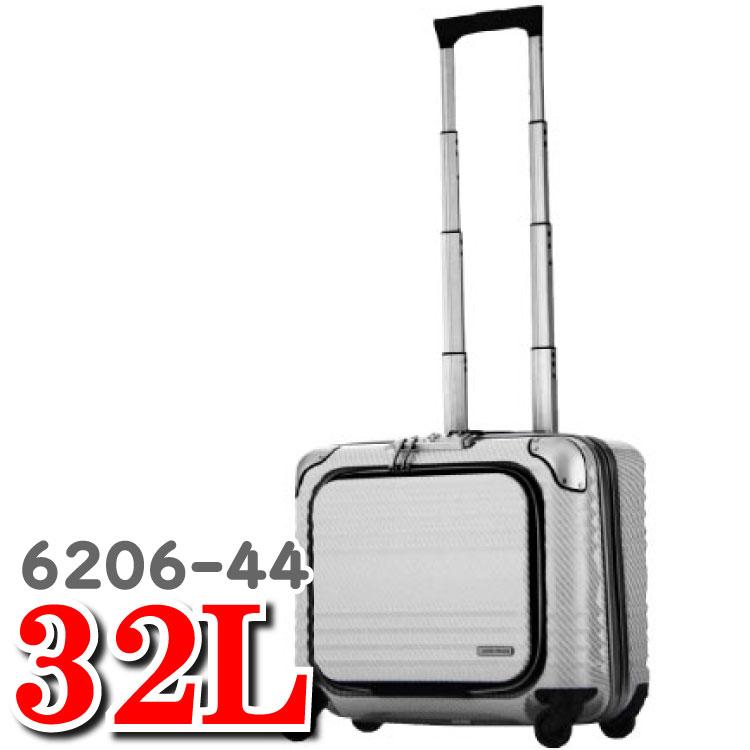 出張 バッグ 1泊 レジェンドウォーカー スーツケース legend walker  ティーアンドエス T&S スーツ ケース 4輪 ビジネスキャリーバッグ ビジネストロ-リー 6206-44 32L