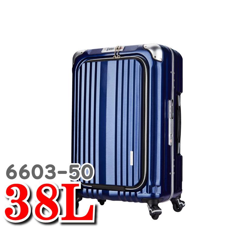 6603 レジェンドウォーカー グランド ブレイド Legend Walker GRAND BLADE スーツケース 4輪 ビジネスキャリーバッグ レジェンド ウォーカー ティーアンドエス T&S 6603-50 38L 50cm 機内持ち込み ビジネスキャリーケース ビジネス キャリー