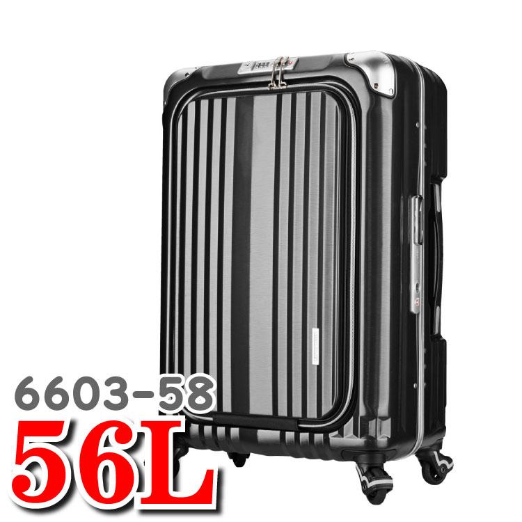 レジェンドウォーカー グランド ブレイド Legend Walker GRAND BLADE スーツケース 4輪 ビジネスキャリーバッグ レジェンド ウォーカー ティーアンドエス T&S 6603-58 56L 58cm ビジネスキャリーケース フロントオープン ビジネス