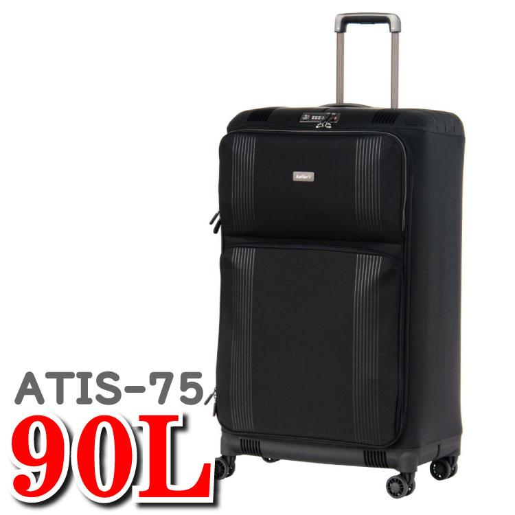 アントラー スーツケース タイタス スーツ ケース Antler TITUS キャリーケース キャリー アントラースーツケース アントラータイタス サンコースーツケース サンコー サンコー鞄 アン トラー ソフトスーツケース ATIS-75 L サイズ 90L 75cm