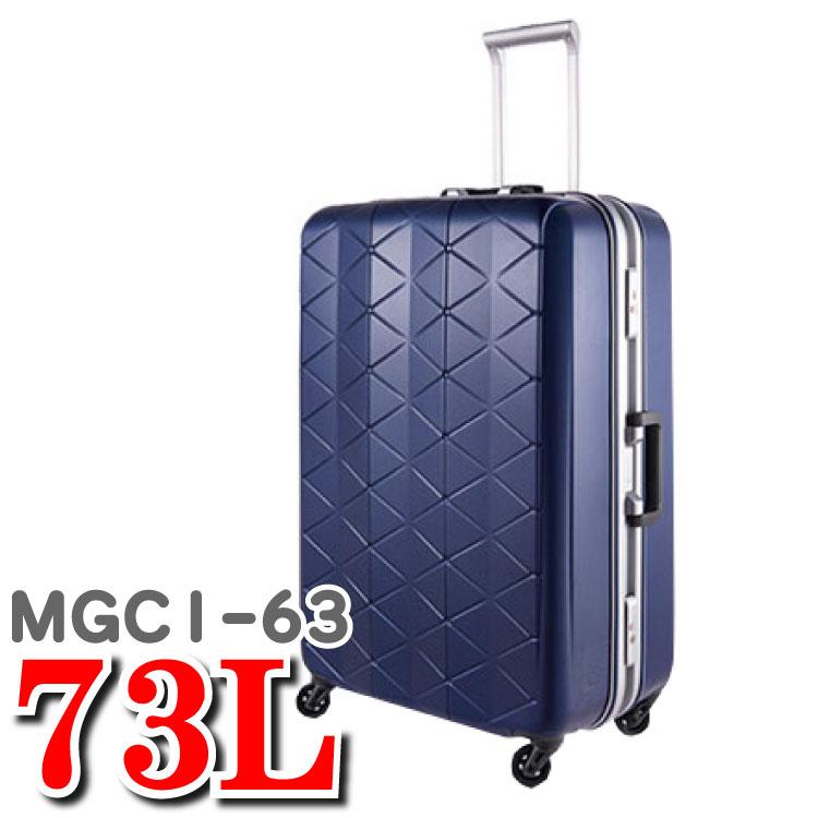 サンコー スーツケース スーパー ライト mg スーパーライト MG-C MGC サンコースーツケース スーツ ケース サンコー鞄 SUNCO SUPER LIGHTS 極軽 スーパーライトMG MGC1-63 73L 63cm スーパーライトMGC MGC163 サンコースーパーライト キャリー バッグ