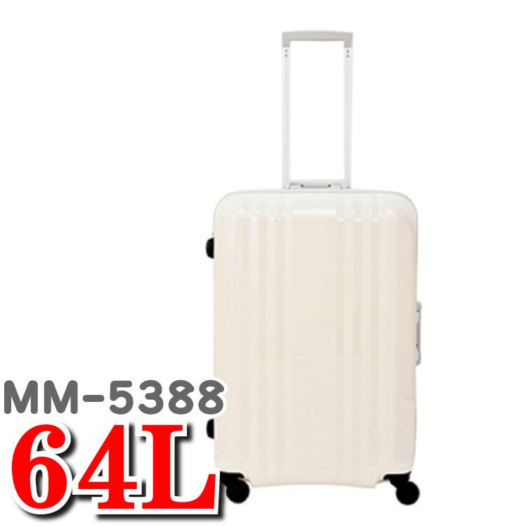 A.L.I アジアラゲージ デカかる2 スーツケース デカかる 2 デカ かる 2 スーツ ケース 超軽量 軽量 アジア・ラゲージ アジア ラゲージ デカカル キャリーバッグ ALI エーエルアイ A L I エー エル アイ MM-5388 64L 62cm ALIスーツケース キャリーケース