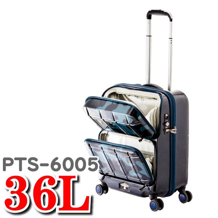 A.L.I アジアラゲージ パンテオン スーツケース スーツ ケース パンテオンスーツケース フロントオープン ダブルフロントオープン ダブルフロントポケット PANTHEON 機内持ち込み アジア ラゲージ ALI ALIスーツケース PTS-6005 36L