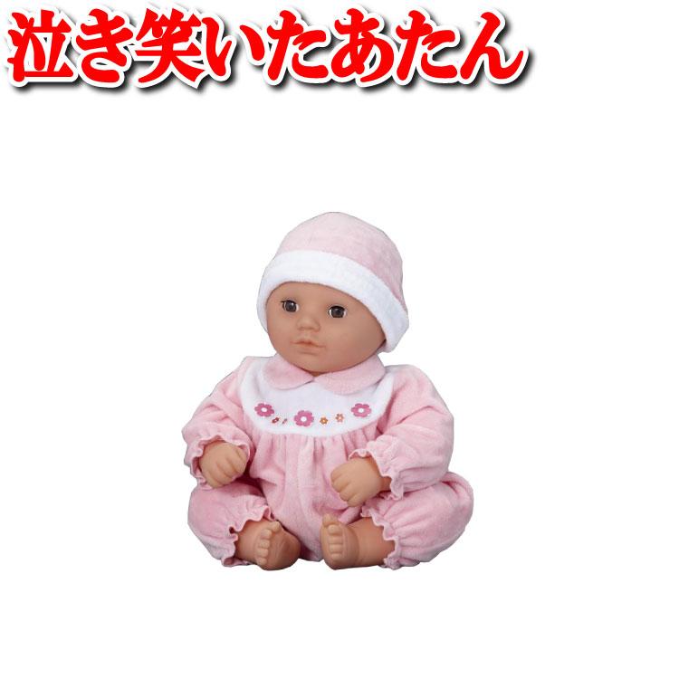 泣き笑い たあたん たーたん 泣き笑いたあたん 泣き笑いたーたん おしゃべり人形 おしゃべりぬいぐるみ おしゃべりロボット フランスベッド しゃべる ぬいぐるみ 人形 ロボット ドールセラピー 赤ちゃんロボット 癒し 赤ちゃん セラピー人形 介護