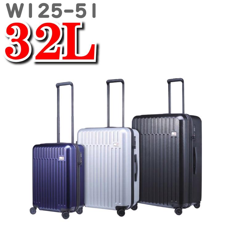 サンコー スーツケース ウィザード125 ウィザード スーツケース WIZARD 125 サンコースーツケース ウィザードスーツケース サンコーウィザード サンコー鞄 SUNCO W125-51 32L 51cm キャリー バッグ キャリーバッグ 鞄