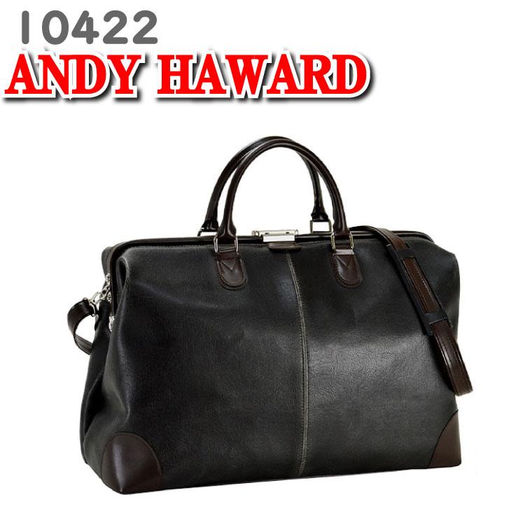アンディハワード ANDY HAWARD ボストンバッグ 旅行用 旅行バッグ メンズ ボストン バッグ ダレスボストン 出張 バッグ 1泊 ~ 豊岡製鞄 豊岡 国産 日本製 10422 46cm 平野鞄 素材 白化合革 メンズボストン かばん
