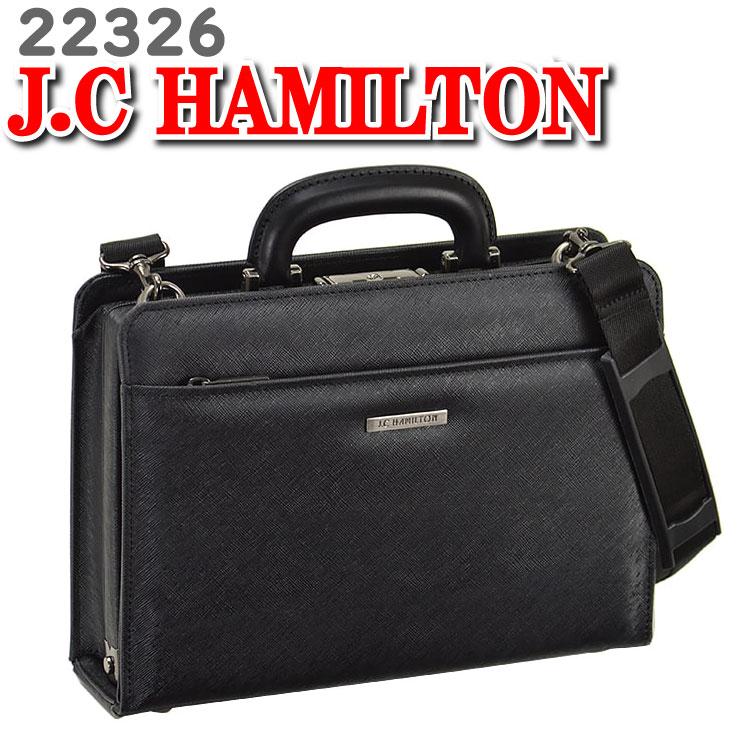 ダレスバッグ 日本製 メンズ ジェーシーハミルトン ジェイシーハミルトン 角シボ ダレス J.C HAMILTON 22326 30cm B5 豊岡製鞄 豊岡 国産 ドクターズバッグ ドクターバッグ 平野鞄