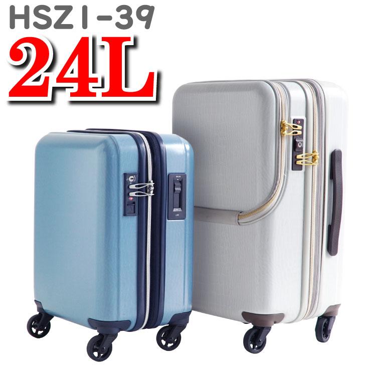 サンコー スーツケース ルーベリカ スーツ ケース SUNCO Ruberica サンコースーツケース サンコールーベリカ サンコー鞄 HSZ1-39 24L 39cm キャリーバッグ