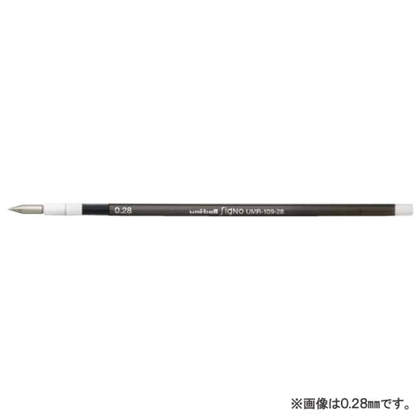 三菱铅笔风格适合替代铅 gelinkballpen 笔芯 UMR-109-05 球直径 0.039