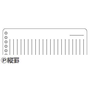 Kokuyo campus loose-leaf ( murmuring write--837 P vertical rule B5 50 sheets