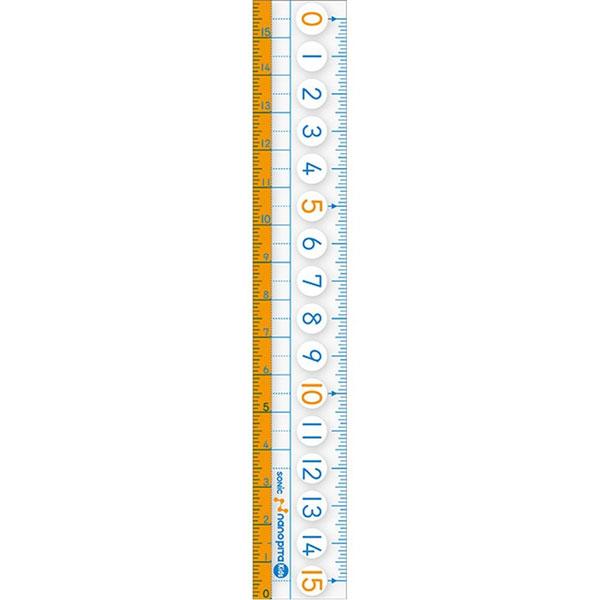 """""""教科書に合わせて設計してるから小学生に最適"""" メール便対応 新着 ソニック ナノピタキッズ 直線定規15cm SK-7880 セール品"""