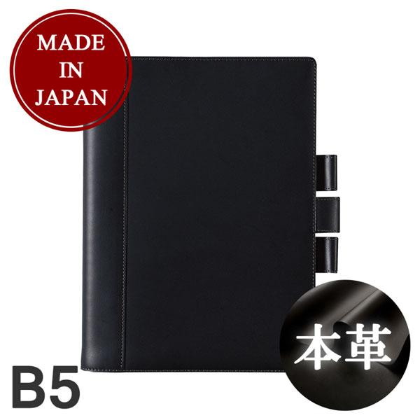 【送料無料】maruman×SOMES ニーモシネ B5 ノートカバー NC1194A ブラック