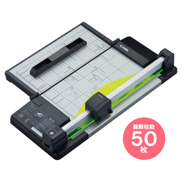 【送料無料】カール事務器 ディスクカッター・スリム(A4対応) 50枚裁断 DC-F5100-K