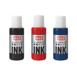高い素材 春の新作 メール便不可 マックス NR-20 ナンバリング専用インク