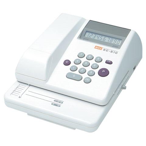 【送料無料】マックス 電子チェックライタ 10桁 EC-510 EC90002