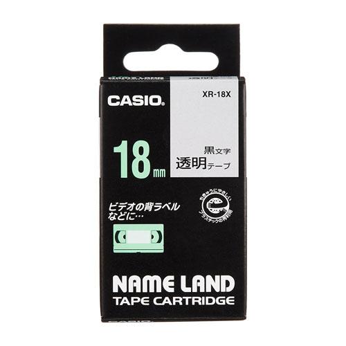 爆買い新作 メール便不可 25%OFF カシオ ネームランド テープカートリッジ18mm幅 黒文字 XR-18X 透明テープ