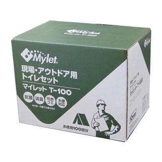 【送料無料】まいにち 現場・アウトドア用トイレセット マイレット(100回分) T-100